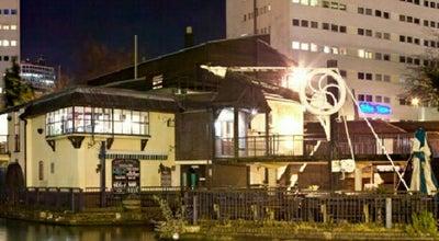 Photo of Pub The Flapper at Cambrian Wharf, Birmingham B1 2NU, United Kingdom
