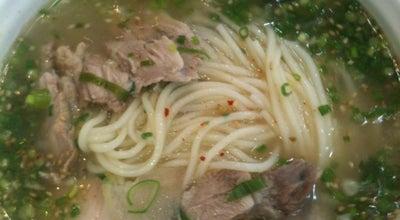 Photo of Ramen / Noodle House 올래국수 at 제원길 17, 제주시 63129, South Korea