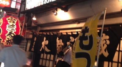 Photo of Sake Bar まる福 at 西船4-23-8, 船橋市 273-0031, Japan