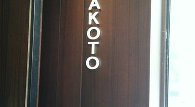 Photo of Other Venue Makoto at 9700 Collins Ave, Bal Harbour, FL 33154