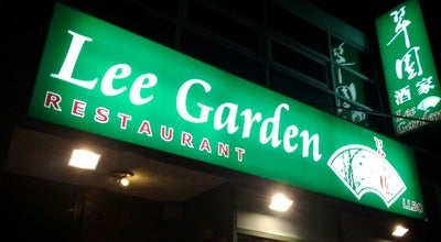 Photo of Chinese Restaurant Lee Garden at 331 Spadina Avenue, Toronto M5T 2E9, Canada
