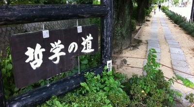 Photo of Trail 哲学の道 (Philosopher's Path) at 左京区浄土寺石橋町, 京都市 606-8406, Japan