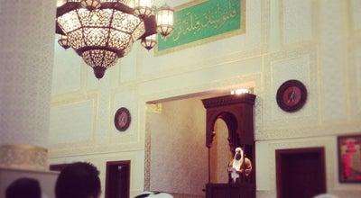 Photo of Mosque جامع الاصمخ at Al Tumama, Qatar