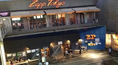Photo of Rock Club Zepp Tokyo at 青海1-3-11, 江東区 135-0064, Japan