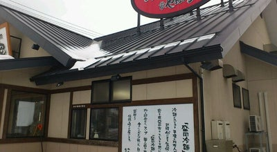 Photo of BBQ Joint やまなか家 山王臨海店 at 山王臨海町4-48, 秋田市, Japan