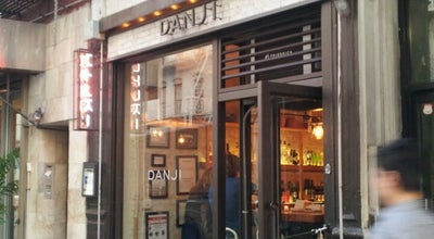 Photo of Asian Restaurant Danji at 346 W 52nd St, New York, NY 10019, United States