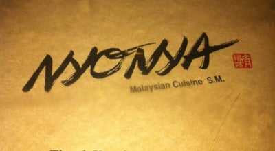 Photo of Asian Restaurant NYONYA at 199 Grand St, New York, NY 10013, United States