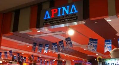 Photo of Arcade アピナ 新千歳空港店 at 美々1, 千歳市 066-0012, Japan