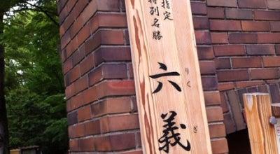 Photo of Botanical Garden Rikugien Garden at 本駒込6-16-3, Bunkyo 113-0021, Japan