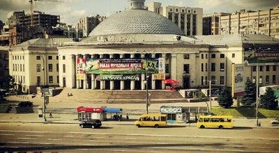 Photo of Plaza Площа Перемоги / Peremohy Square at Пл. Перемоги, Київ, Ukraine