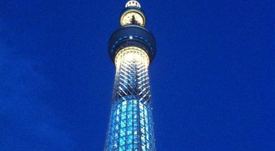 Photo of Monument / Landmark Tokyo Skytree East Tower at 押上一丁目1番2号, Sumida 131-0045, Japan