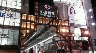 Photo of Department Store Daimaru Shinsaibashi at 中央区心斎橋筋1-7-1, Osaka 542-8501, Japan