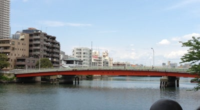 Photo of Bridge 朝潮大橋 at 月島2/晴海1, Chūō, Japan