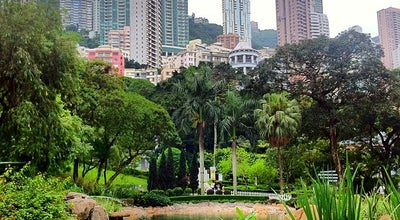 Photo of Park Hong Kong Park at 19 Cotton Tree Dr, Central, Hong Kong