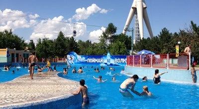 Photo of Water Park Aqua Park at Amir Temur Avenue, Uzbekistan