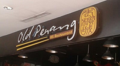 Photo of Malaysian Restaurant Old Penang at Newport Blvd, Pasay, Philippines