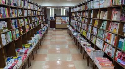 Photo of Bookstore MARUZEN&ジュンク堂書店 札幌店 at 中央区南1条西1-8-2, 札幌市 060-0061, Japan