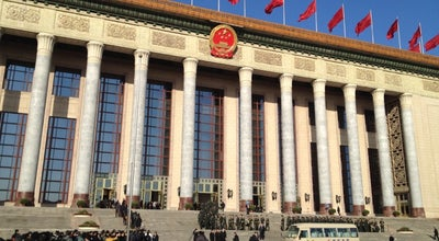 Photo of Capitol Building 人民大会堂 The Great Hall of the People at West, Beijing, Be 100031, China