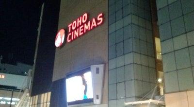 Photo of Multiplex TOHOシネマズ 府中 at 宮町1-50, 府中市 183-0023, Japan