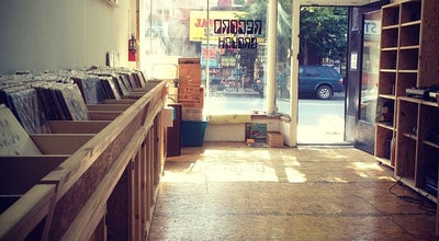 Photo of Record Shop Record Grouch at 986 Manhattan Ave, Brooklyn, NY 11222, United States