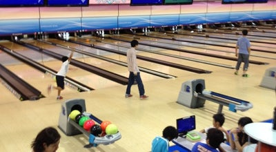Photo of Bowling Alley サンスクエア ボウリング場 at 王子1-4-1, 北区 114-0002, Japan
