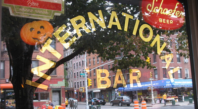 Photo of Other Venue International Bar at 120 1st Ave, New York, NY 10009