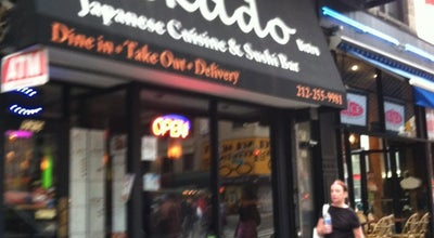 Photo of Japanese Restaurant Mikado at 525 Avenue Of The Americas, New York, NY 10011, United States