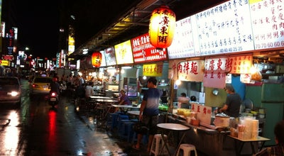Photo of Night Market 遼寧街夜市 Liaoning St. Night Market at 遼寧街, Taipei, Taiwan