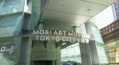 Photo of Museum Mori Art Museum at 六本木6-10-1, Minato 106-6150, Japan