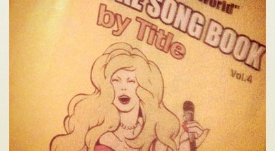 Photo of Karaoke Bar Karaoke Melody at 5979 Buford Hwy Ne, Doraville, GA 30340, United States