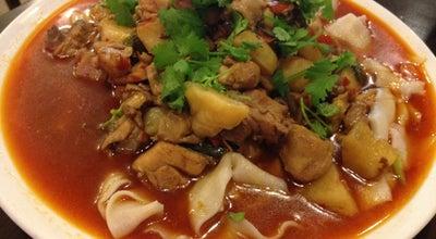 Photo of Chinese Restaurant Uncle Zhou at 8329 Broadway, Elmhurst, NY 11373, United States