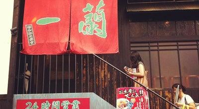 Photo of Food 一蘭 道頓堀店 at 中央区宗右衛門町7-18, 大阪市 542-0084, Japan