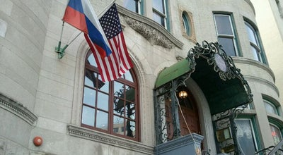 Photo of Russian Restaurant Russia House at 1800 Connecticut Avenue, Nw, Washington, DC 20009, United States