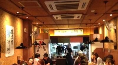 Photo of Food 유타로 (雄太郞) at 분당구 황새울로335번길 8, 성남시 13590, South Korea