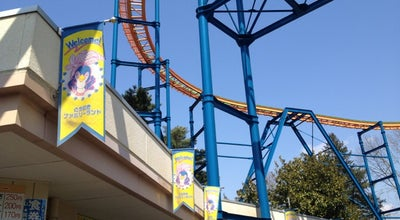 Photo of Theme Park とちのきファミリーランド at 西川田4-1-1, 宇都宮市, Japan