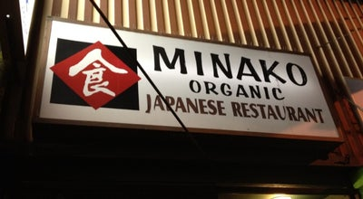 Photo of Other Venue Minako at 2154 Mission St, San Francisco, CA 94110, United States