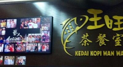 Photo of Seafood Restaurant Kedai Kopi Wan Wan at Bundusan Square, Penampang 89500, Malaysia
