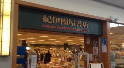 Photo of Tourist Attraction Kinokuniya Book Store at 1581 Webster St, San Francisco, CA 94115, United States