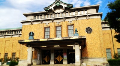 Photo of Museum Kyoto Municipal Museum of Art at 左京区岡崎円勝寺町124, Kyoto 606-8344, Japan
