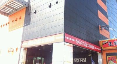 Photo of Bowling Alley ラウンドワン (ROUND1) 佐賀店 at 兵庫北4-2-1, 佐賀市 849-0919, Japan