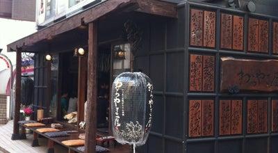 Photo of Japanese Restaurant わらやき屋 六本木 at 六本木6-8-8, 港区 106-0032, Japan