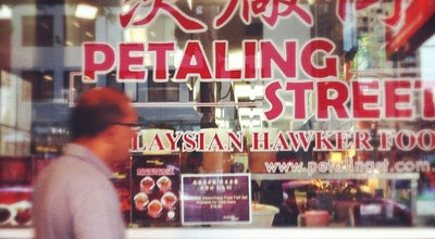Photo of Asian Restaurant Petaling Street at 760 George St, Sydney, Ne 2000, Australia