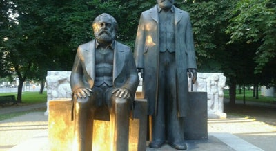 Photo of Park Marx-Engels-Forum at Karl-liebknecht-strasse, Berlin 10178, Germany