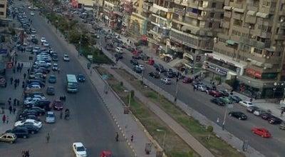 Photo of Road Abbas El Akkad St | شارع عباس العقاد at Abbass El Akkad St., Nasr City, Egypt