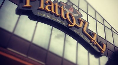 Photo of Italian Restaurant Piatto at North Ring Road, Riyadh 301741, Saudi Arabia