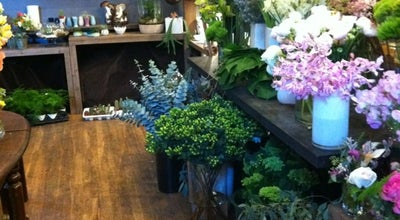 Photo of Flower Shop Adore Floral at 357 Lafayette St, New York, NY 10012, United States