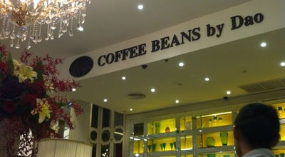 Photo of Asian Restaurant Coffee Beans By Dao at 991 ถนนพระราม 1 (ชั้น G ), Bangkok 10330, Thailand