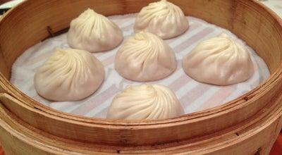 Photo of Restaurant Din Tai Fung (Silvercord) at 尖沙咀廣東道30號新港中心3樓130號, Hong Kong, Hong Kong