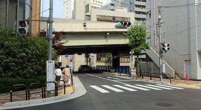 Photo of Bridge 南堀留橋 at 九段北1/神田神保町3, 千代田区, Japan