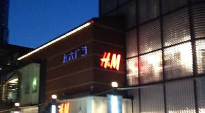 Photo of Clothing Store H&M at 东方路796号125号铺 | 796 Dongfang Rd., 上海市, 上海, China